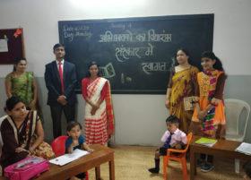 Kids_Vidarambh